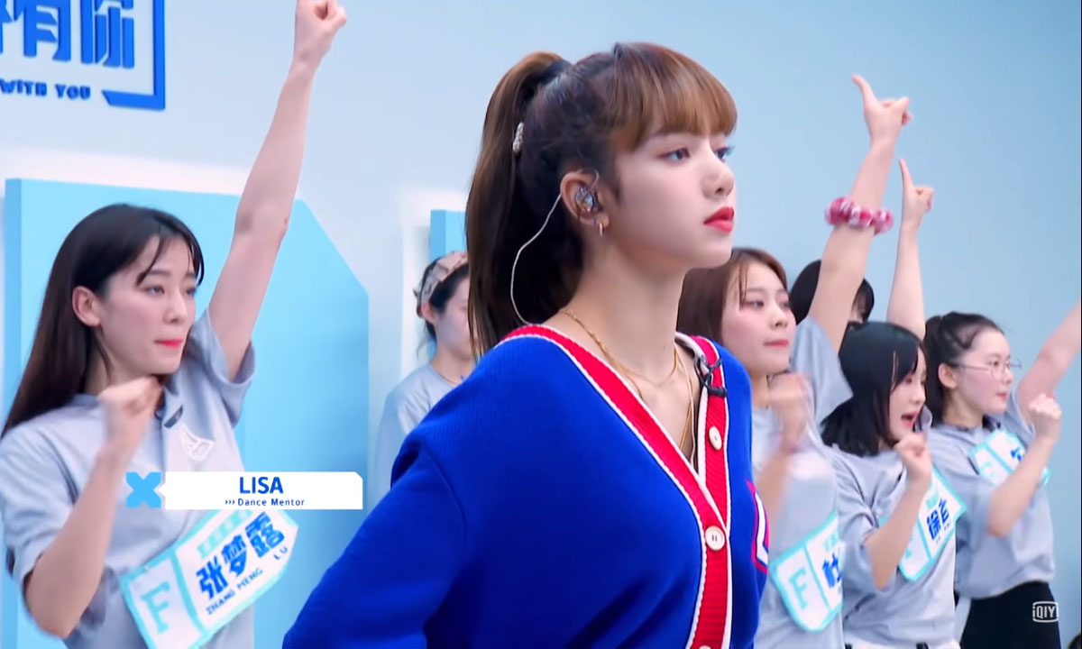 LISA LADO DURO ESTRICTO CON TRAINEES YOUTH WITH YOU