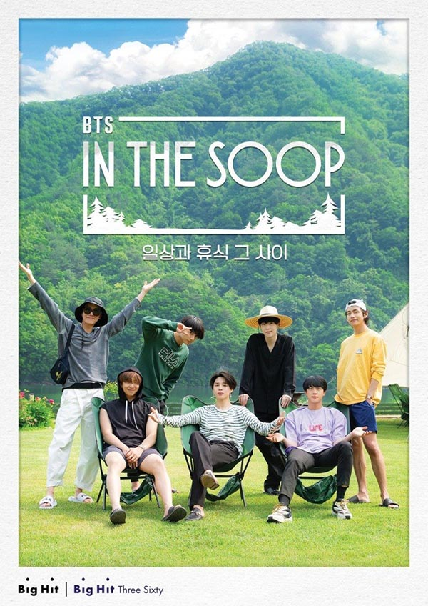 BTS reality In The SOOP BTS ver.