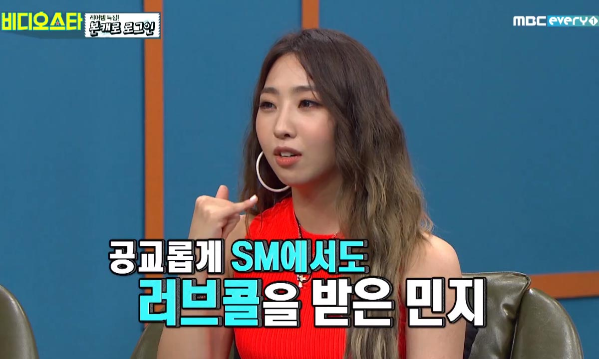 DARA MINZY VIDEO STAR